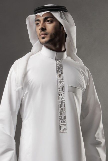 Find great deals on eBay for arabic dress for men. Shop with confidence.