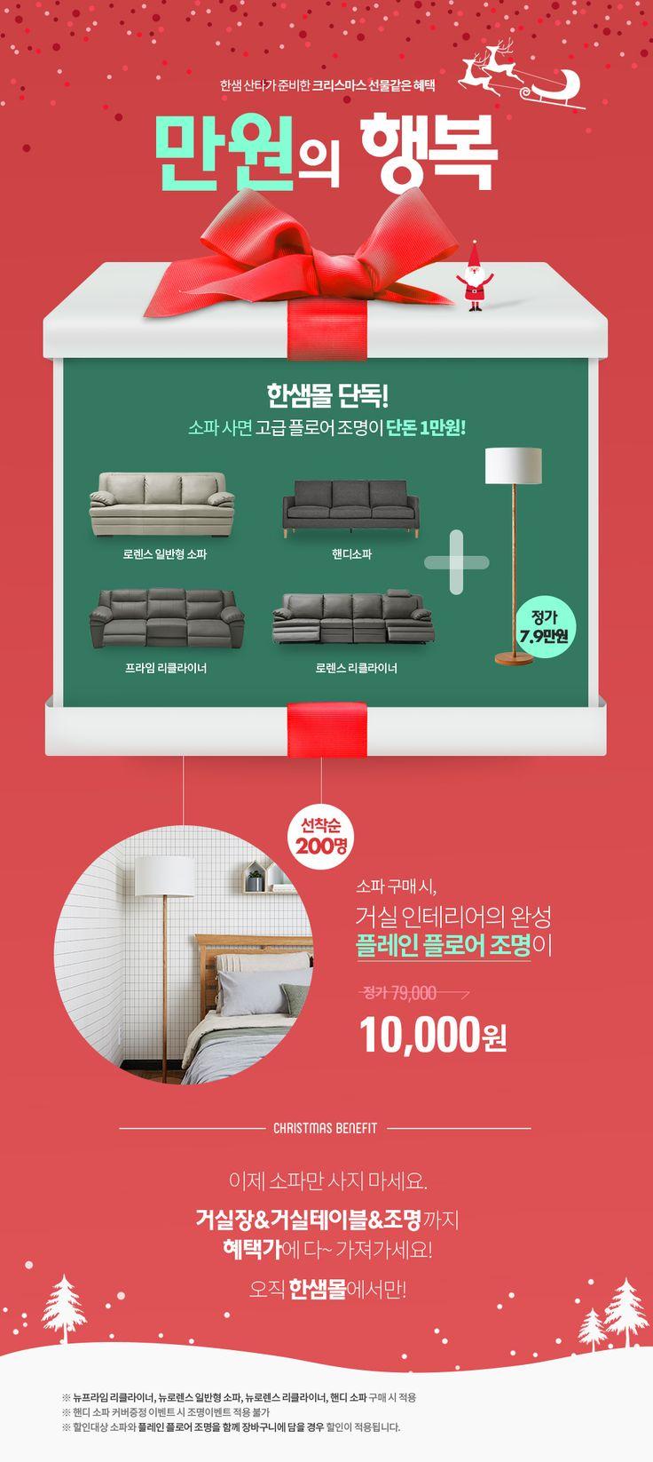[소파거실] 국민 리클라이너_프라임 - 한샘몰