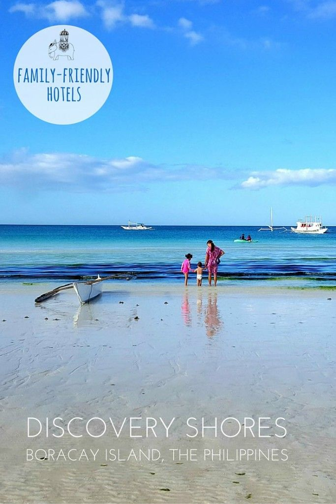 Hotel review for families: Discovery Shores Boracay Island, The Philippines. Discovery Shores Boracay is the ideal place for a stress free beach holiday with a heavy dose of warm Filipino culture and delicious Pinoy cuisine  Best For: Families looking to unwind; kids of all ages.