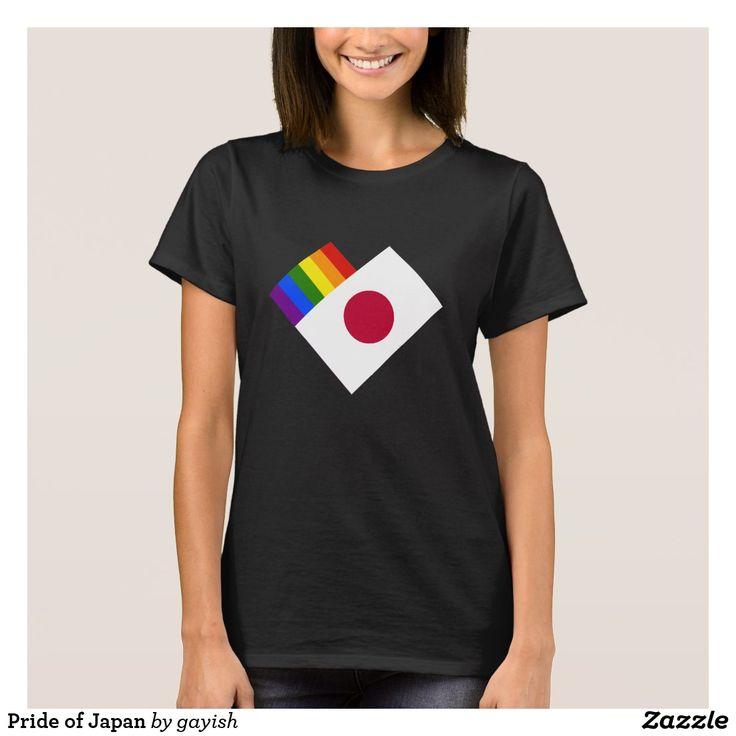 Pride of Japan.  #gaypride #pride #japan #japanese #flag