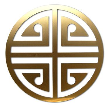 """By Shane Hansen - """"Good Fortune is a combo of my maori & chinese heritage. It is the chinese good fortune symbol redefined with maori koru for extra good luck!"""""""