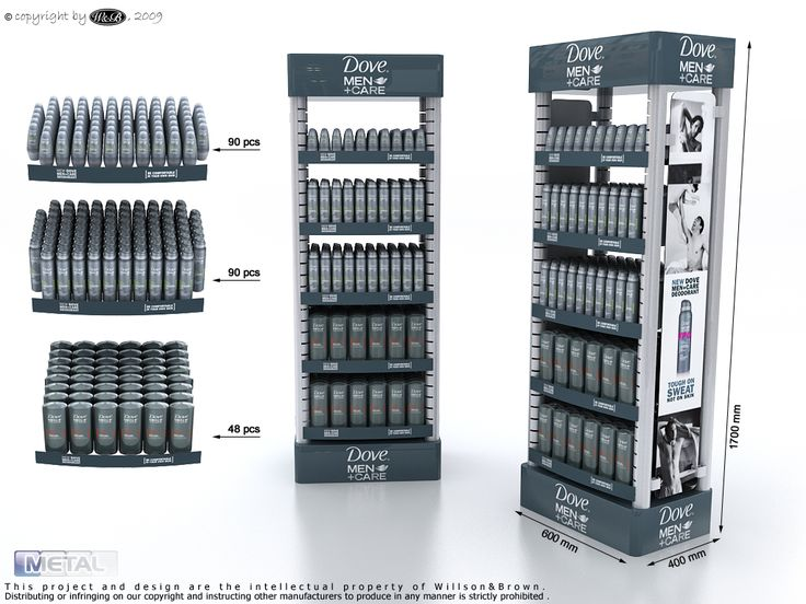 Willson & Brown Czech - Individual Display, Dove account manager: Jakub Teodorowski - jakub.teodorowski@willson-brown.com, +420 606 214 446 #cosmetics #cosmeticspos #display #individualdisplay #plasticdisplay #POS #pointofsale #POP #pointofpurchase #posmaterials #popmaterials #pointofsalematerials #pointofpurchasematerials #posvisibility #popvisibility #instore #instoremarketing #retail #trade #trademarketing #productdesign #productdisplay #stojan