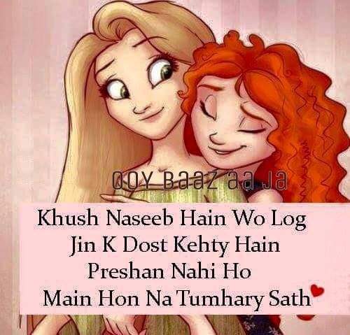 Quotes On Friendship And Love In Hindi: 126 Best Friends Images On Pinterest
