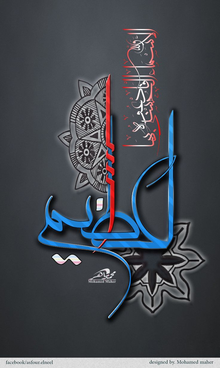 Best images about creative arabic calligraphy on