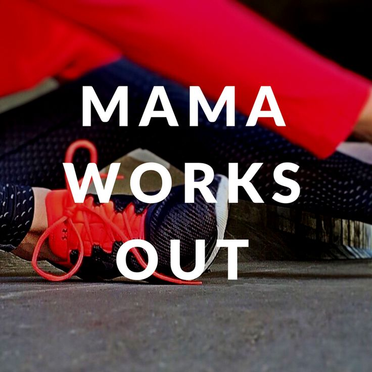 Postnatal Exercise - Workout Like a Mama - T H I S . M A M A . C A N