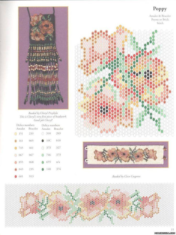 Схемы цветов мозаичным плетением - Цветы - Схемы плетения бисером - Сокровищница статей - Плетение бисером украшений, деревьев и цветов, схемы мк