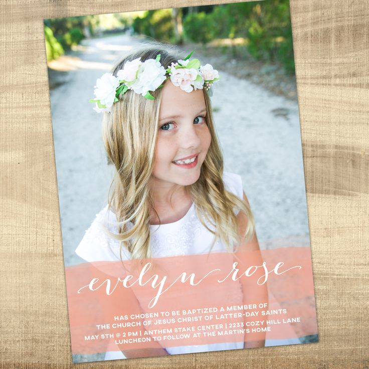 lds baptism invitation, girl baptism invitation, boy baptism announcement, printable baptism announcement - modern watercolor invitation by westwillow on Etsy https://www.etsy.com/listing/271530101/lds-baptism-invitation-girl-baptism