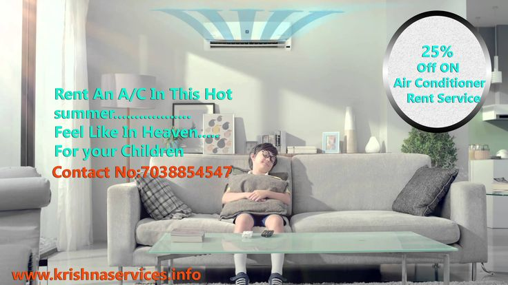 * We Provided Summer Offer 25% Off On A/C #Rental #Service In #Pune. More Info:www.krishnbaservices.info *#Air #conditioning has become the need of the hour, given the extreme climatic conditions that majority of the country faces. As a boon, our air conditioning in India aims to serve the cooling needs of the people. From a floor standing tower a/c to portable Airconditioner, our options are sure to cool everyone's heels.