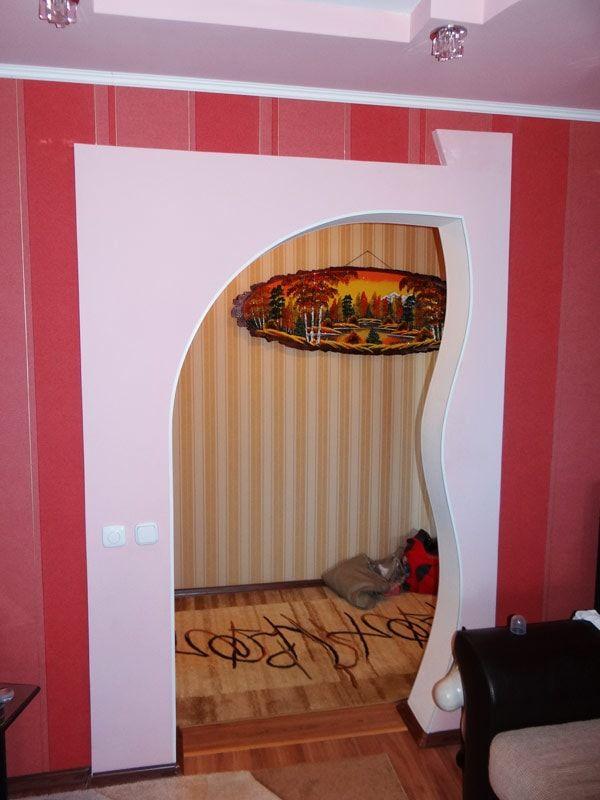 Beautiful Deckengestaltung Zum Selbermachen Images - Home Design ...
