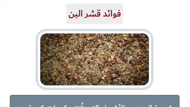 تويتر متجر البن الخولاني Dayr 2 How To Dry Basil Work On Yourself Food