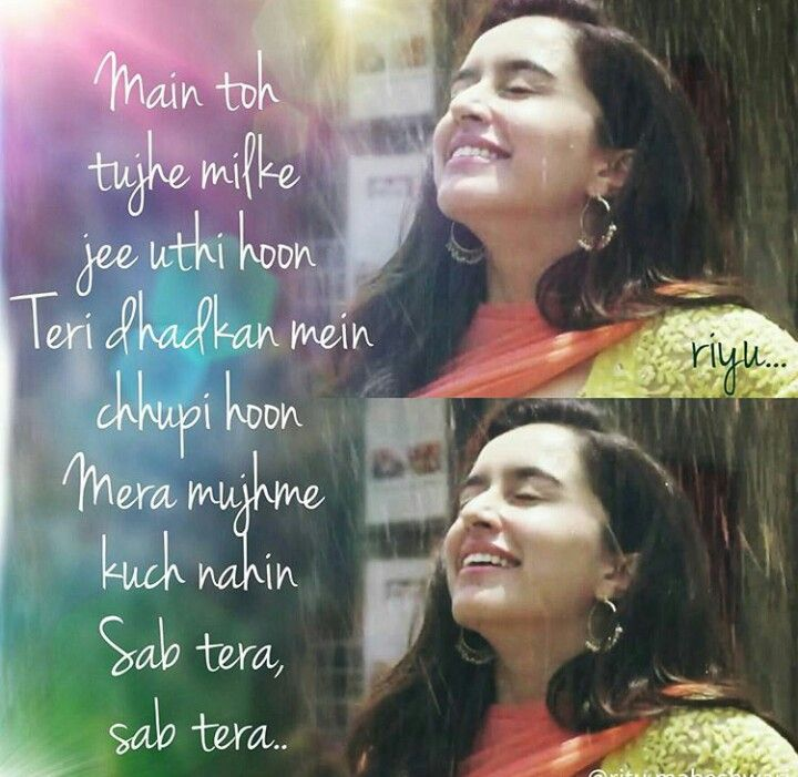 Image by Mk on filmy songs Song lyric quotes, Adorable