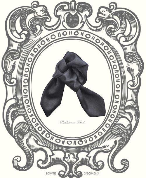 How to Tie a Bow Tie   12.Buckaroo Knot   蝶ネクタイの結び方   叶結び
