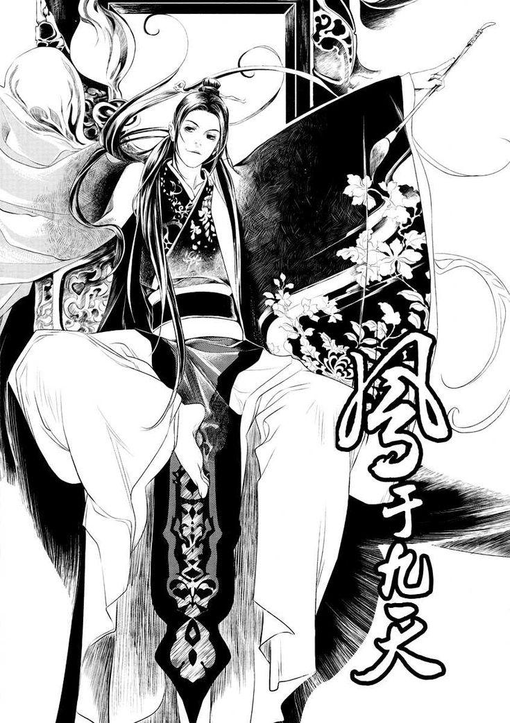 http://www.mangago.com/read-manga/feng_yu_jiu_tian/an/feng-yu-jiu-tian-chapter-2.html/2/