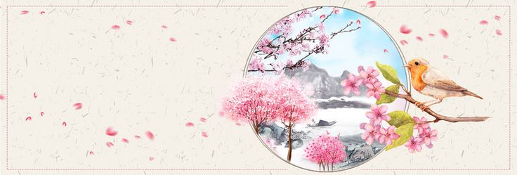 pink oriental cherry national day travel travel electricity supplier banner