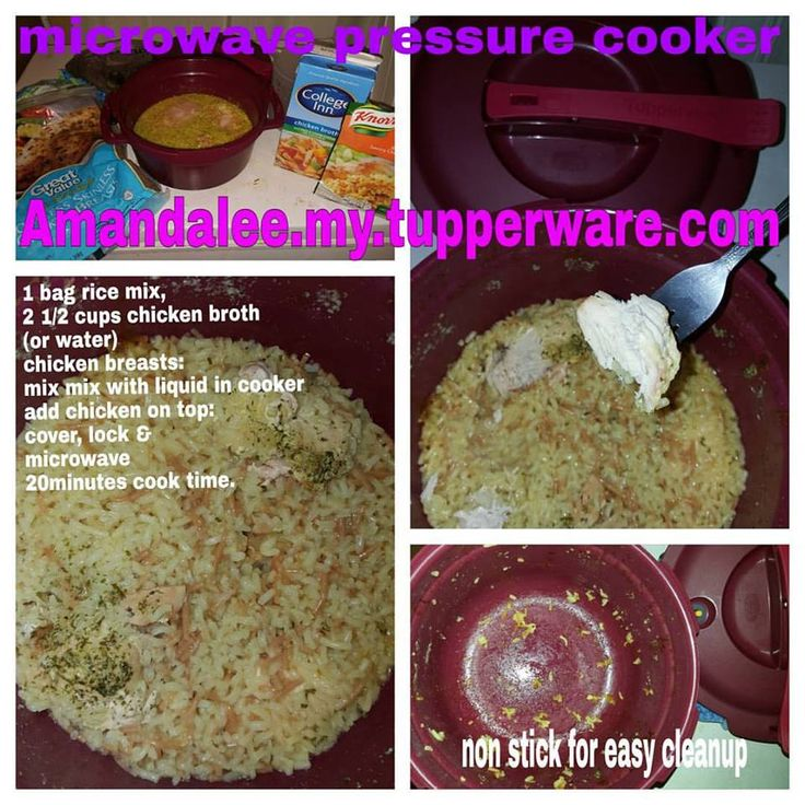 how to cook rice in the tupperware rice cooker