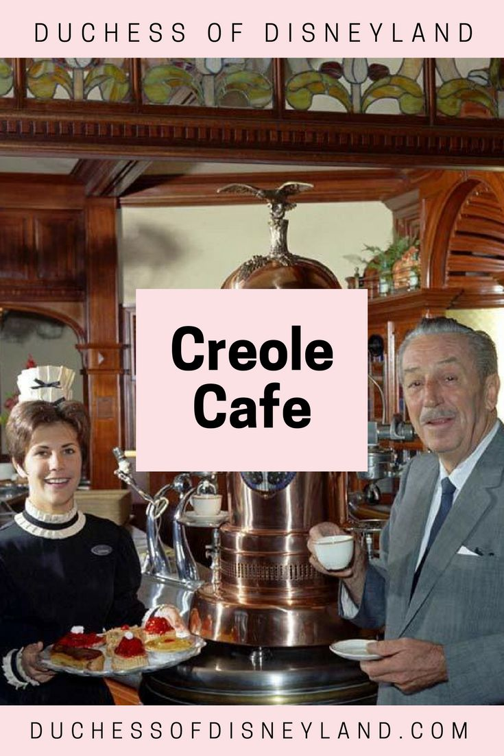 Creole Cafe in Disneyland's New Orleans Square [CLOSED