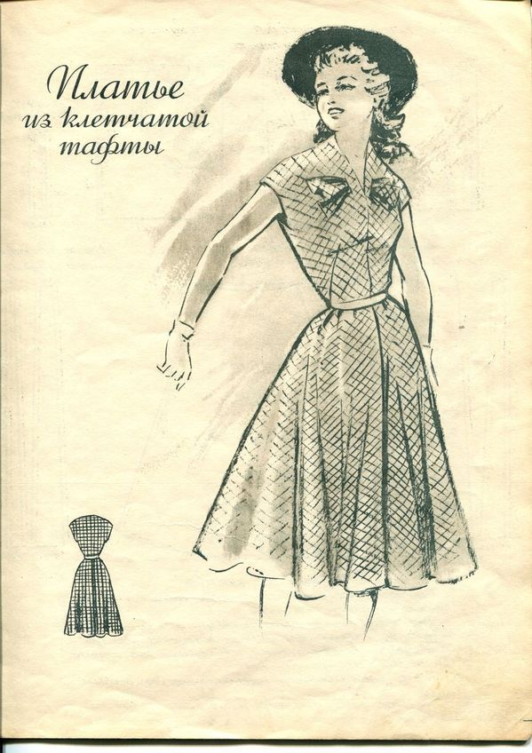 dress z.