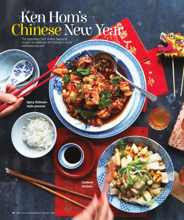 107 best bbc good food middle recipes images on pinterest good spicy sichuan style prawns and cashew chicken food recipes forumfinder Choice Image