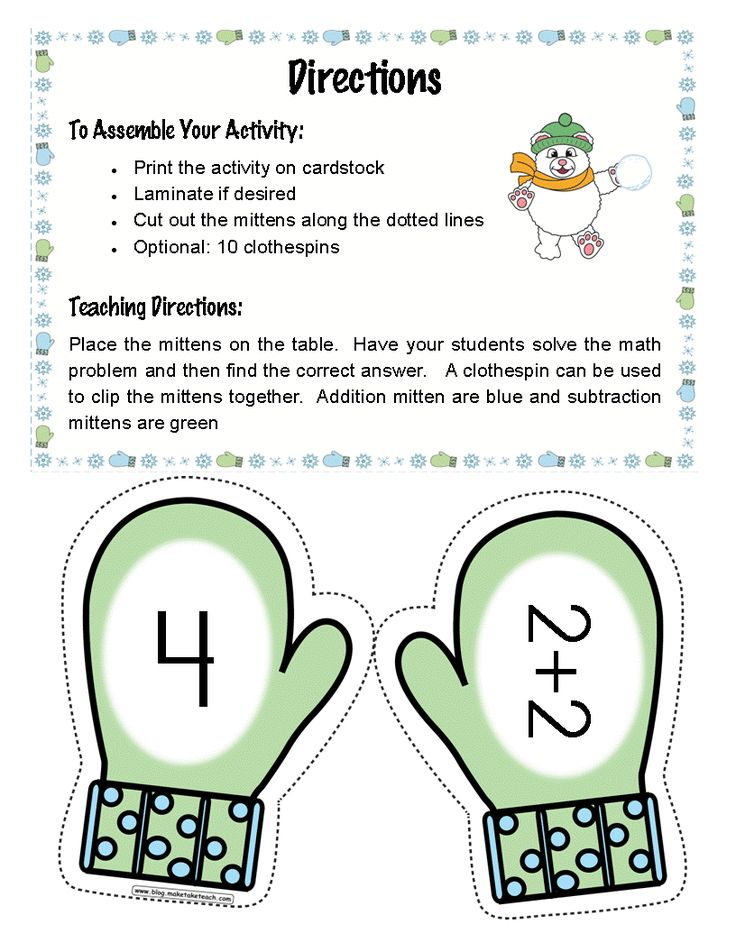 Free mitten match addition activity. Facts to 10.