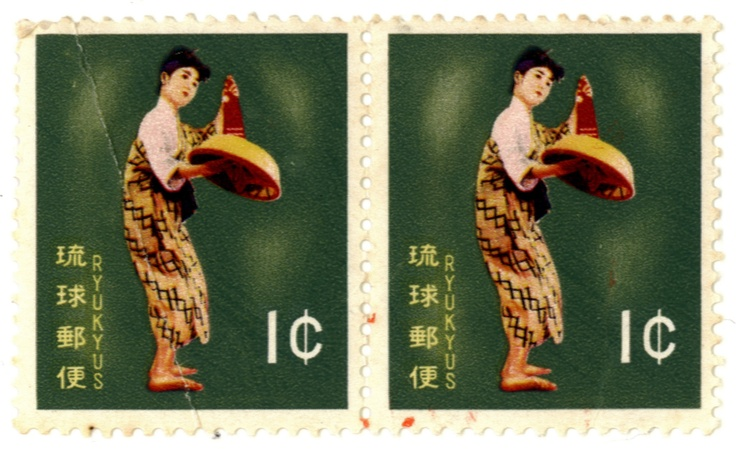 Stamps from the Ryukyu Islands during US occupation