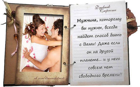 мир любовь сайт знакомств