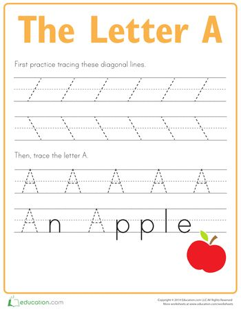 practice tracing the letter a cookies and stuff with the kids preschool worksheets. Black Bedroom Furniture Sets. Home Design Ideas