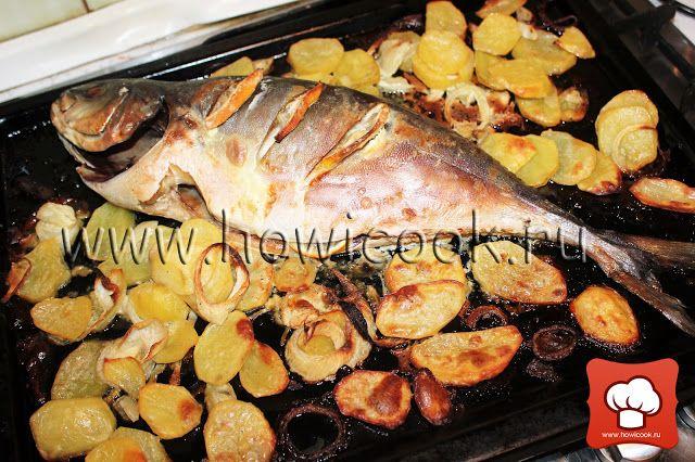 Тунец, запеченный с лимоном и картофелем
