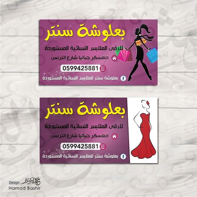 Business Card Psd Business Card Psd Business Cards Cards