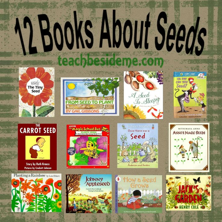 Books About Seeds and tips for gardening with kids