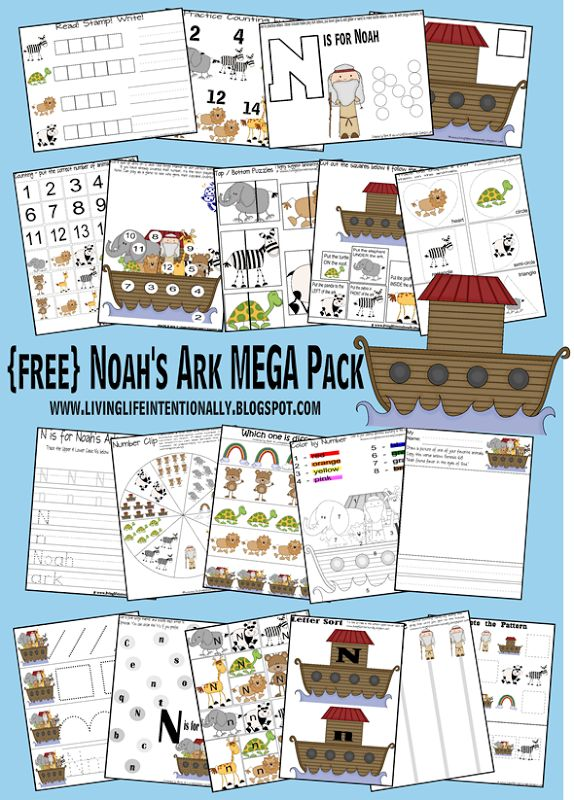 FREE Noah's Ark Worksheets - Tons of learning activities for toddler, preschool, kindergarten, 1st grade and 2nd grade kids