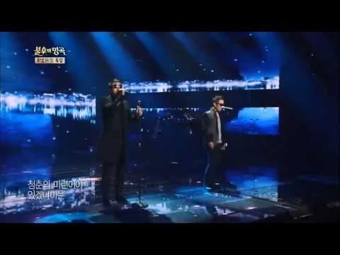 불후의+명곡 김영호-조장혁 낭만에 대하여(원곡 최백호)