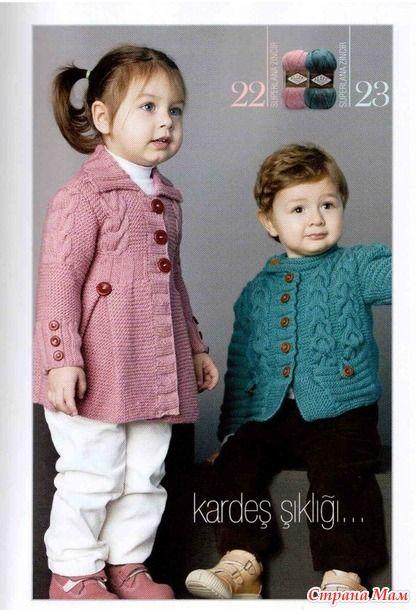 Вяжем кофты, пальтишки для девочек и мальчиков