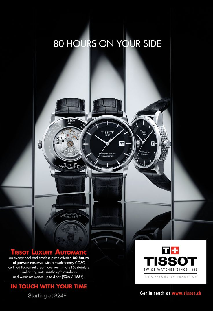 Tissot Swiss Watches at Gross Diamond Co.