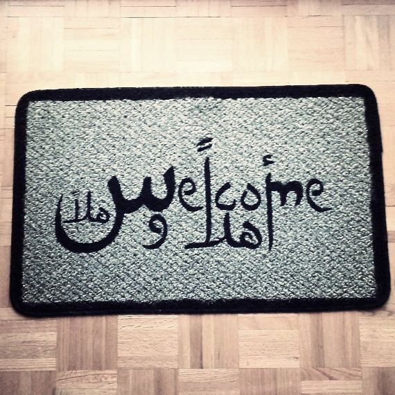 64 best guest images on pinterest bonjour the words and words bilingual welcome mat carpet in both arabic and english fandeluxe Images