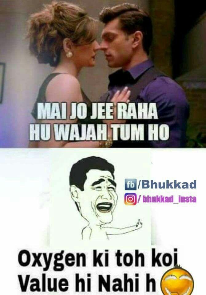 Hahahahhahaha ... Kiya joke hai :) oxygen ki value hi nae rae :)