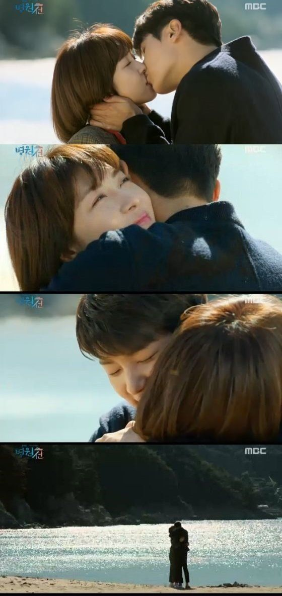 """Hospital Ship"" regains first place when Ha Ji-won and Kang Min-hyuk kiss"