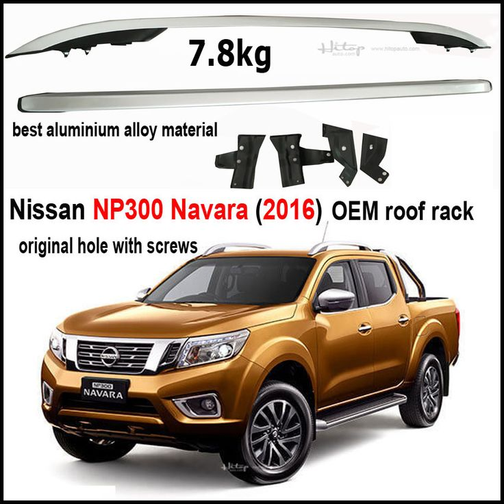 Cross roof bar luggage beam for Nissan NP300 Navara 2016,thicken aluminum alloy,supplied by ISO9001 factory,Asia free shipping #Affiliate
