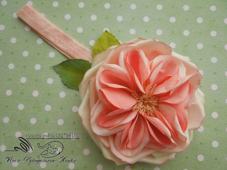 Роза английская на заколку,повязочку,ободок милой хозяйке.