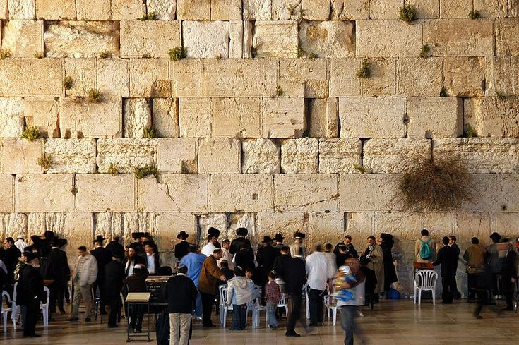 Jerusalem: Jerusalem, Peace Places, Westerns Wall, Israel, Judaism, Wailing Wall, Book Reviews, Lemon Bar, Recipe Book