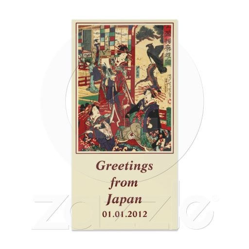 Japanese courtesans Photo Card
