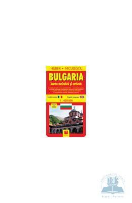 Bulgaria – Harta turistica si rutiera, http://www.e-librarieonline.com/bulgaria-harta-turistica-si-rutiera-2/