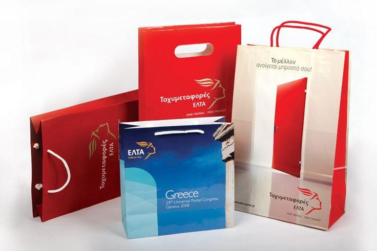 ELTA Courier - PAPER BAGS