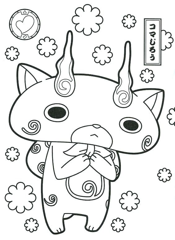 36 best Youkai Watch coloring pictures