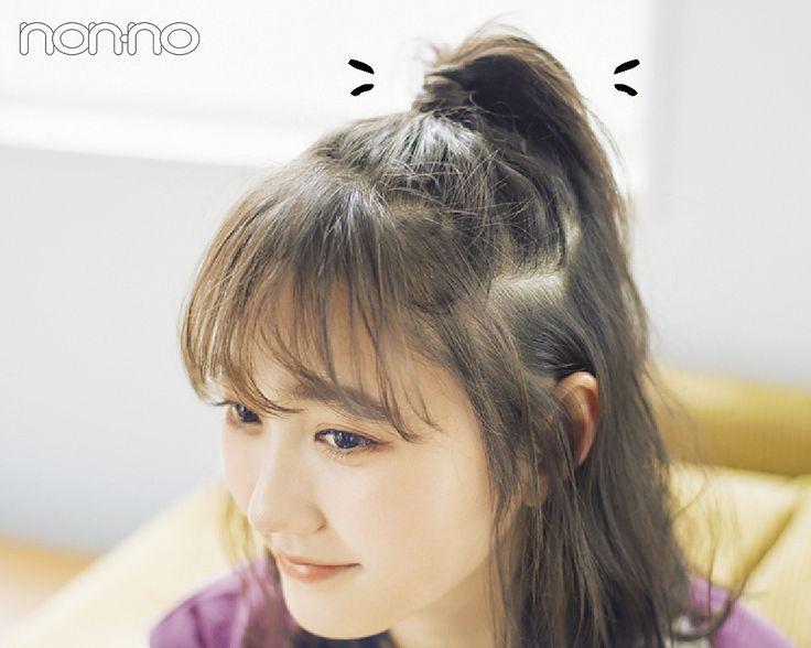 ミディアムのおうちデート 彼女感ヘアアレンジは高めハーフアップ ヘアスタイリング 簡単 まとめ髪 おうちデート