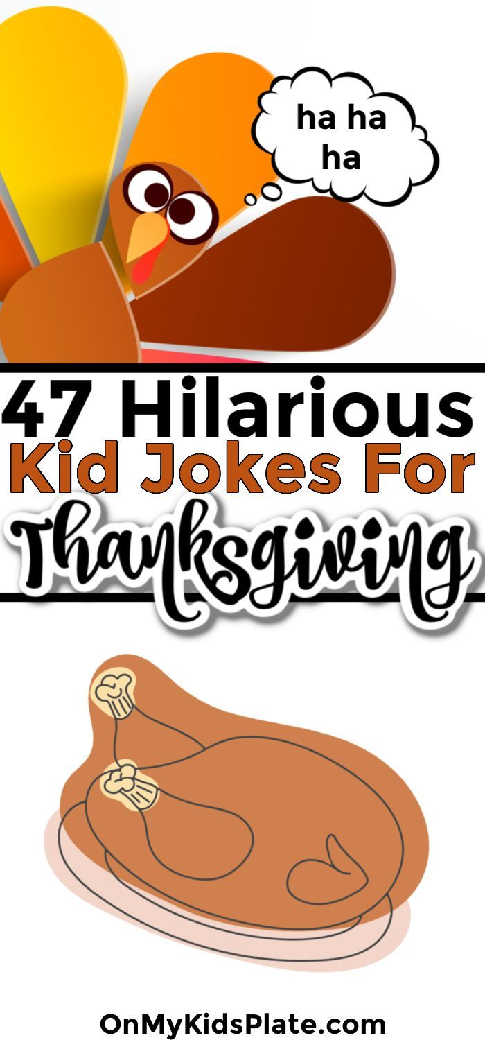 These thanksgiving jokes for kids and families are