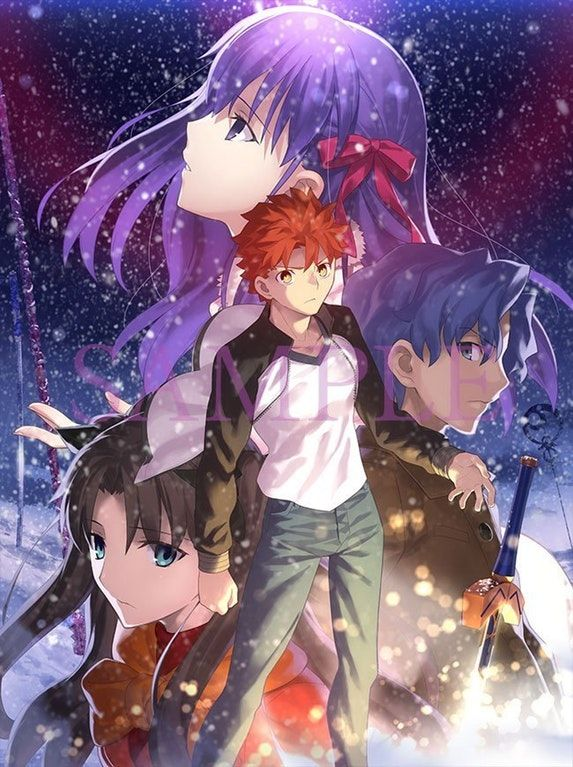Shirou Emiya Rin Tohsaka Sakura And Shinji Matou Fate Stay