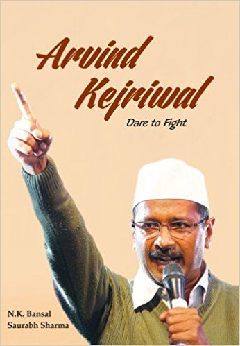 Buy Arvind Kejriwal: Dare to Fight Book Online at Low Prices in India | Arvind Kejriwal: Dare to Fight Reviews & Ratings - Amazon.in