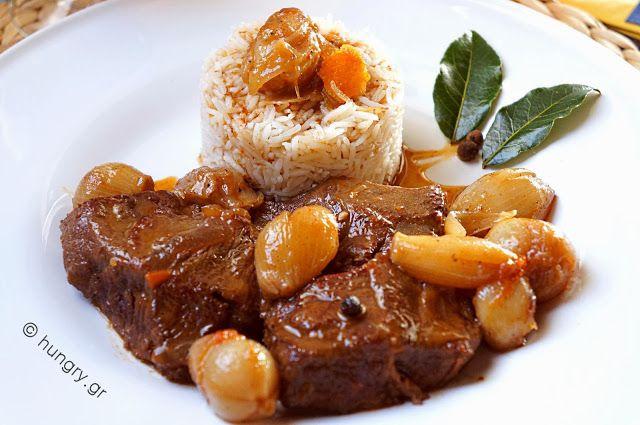 Kitchen Stori.es: Μοσχάρι Στιφάδο