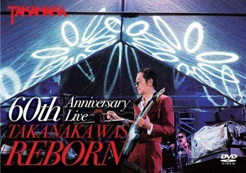 DVD 高中正義 『60th Anniversary Live TAKANAKA WAS REBORN』 DVD ~ 高中正義, http://www.amazon.co.jp/dp/B00I3LHLR8/ref=cm_sw_r_pi_dp_13-ctb1YFCK7S
