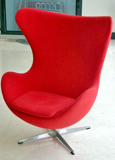 Egg chair Designer: Arne Jacobsen Date: 1958 Country: Denmark